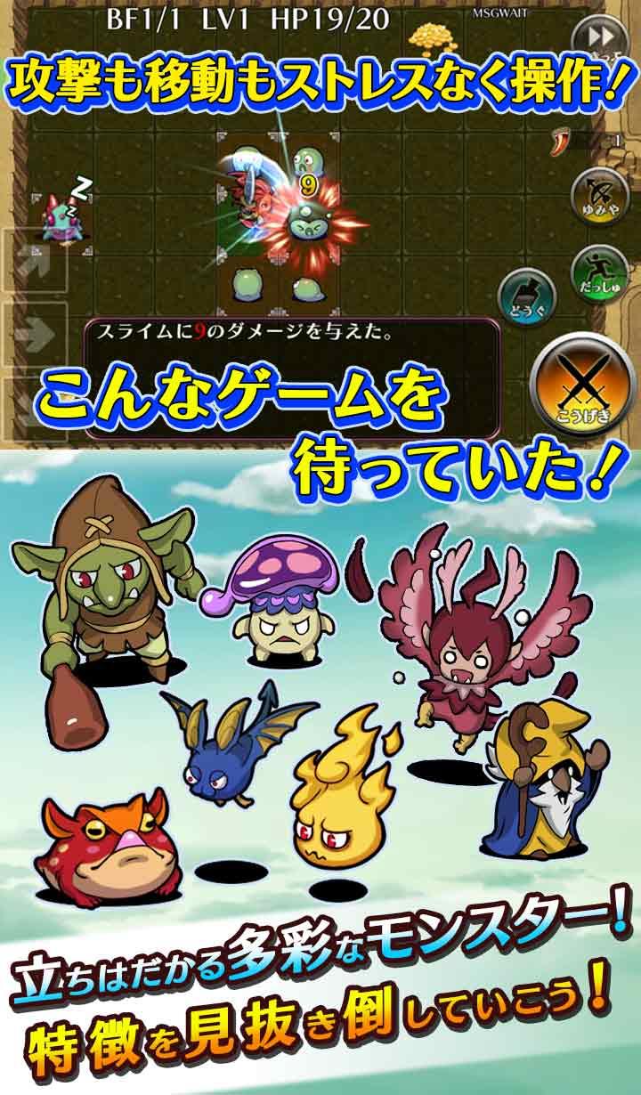 ドラゴンファング 〜竜者ドランと時の迷宮〜のスクリーンショット_3