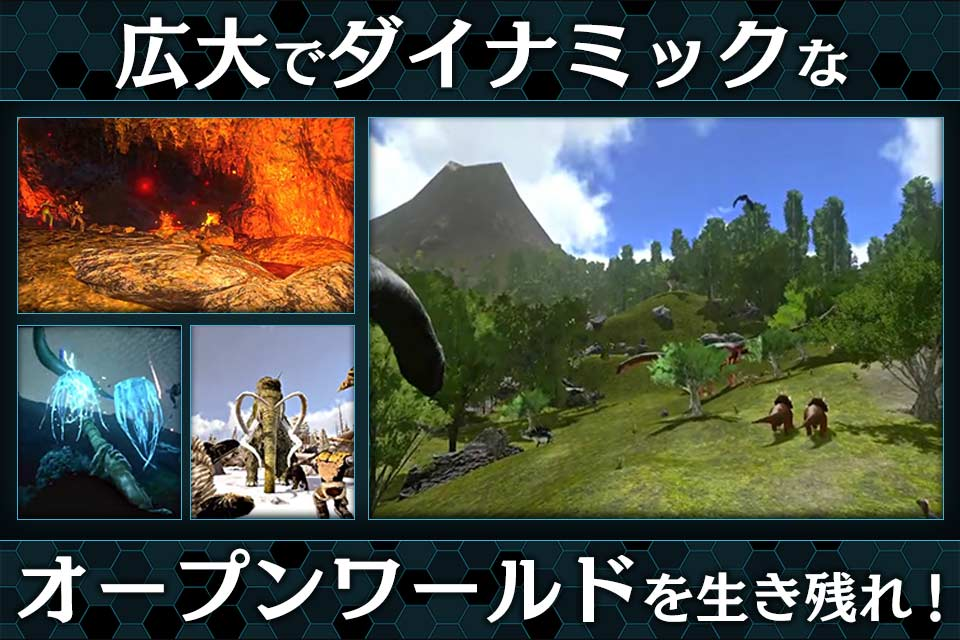 ARK:Survival Evolved(ARK Mobile)のスクリーンショット_5