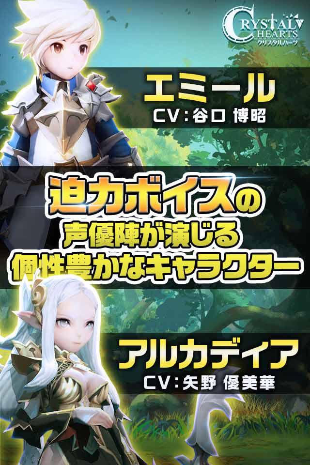 クリスタルハーツ~時間を操るRPG~のスクリーンショット_3
