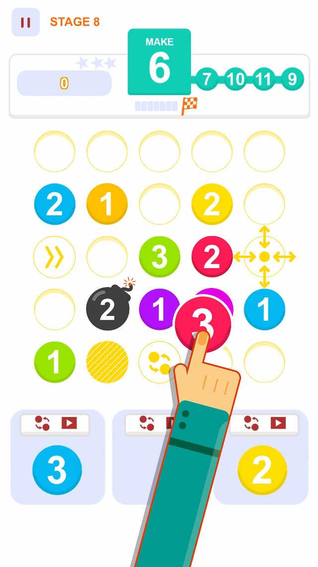 Addition Puzzleのスクリーンショット_1