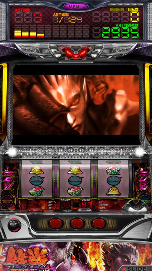 パチスロ鉄拳2ndのスクリーンショット_2