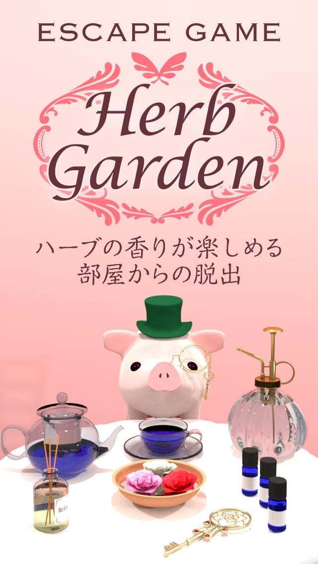 脱出ゲーム Herb Gardenのスクリーンショット_1
