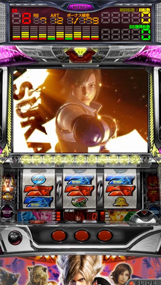 パチスロ鉄拳2ndのスクリーンショット_4