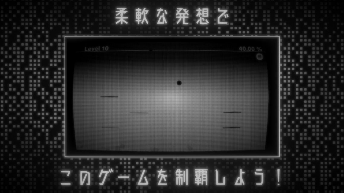 物理パズルゲーム - Hit the floorのスクリーンショット_3