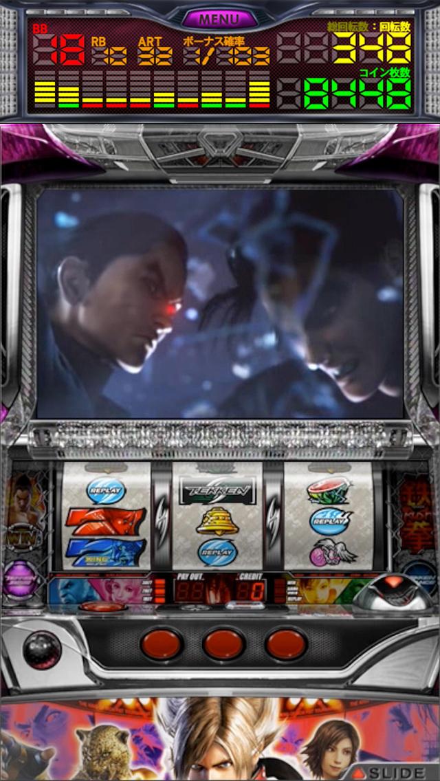 パチスロ鉄拳2ndのスクリーンショット_5
