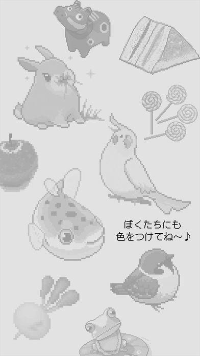 ドットぬりえ ドットアーティスト!のスクリーンショット_5