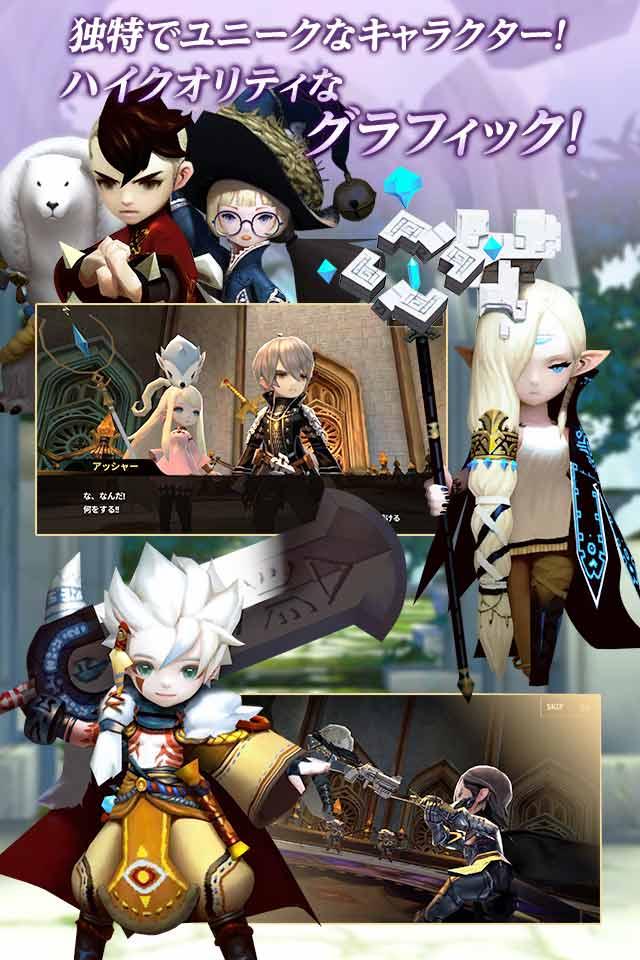 デスティニーナイツ(Destiny Knights)のスクリーンショット_1