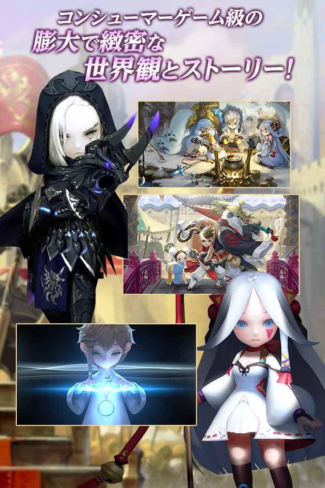 デスティニーナイツ(Destiny Knights)のスクリーンショット_3