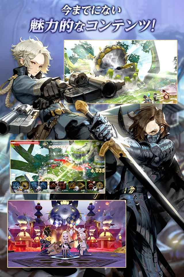 デスティニーナイツ(Destiny Knights)のスクリーンショット_4
