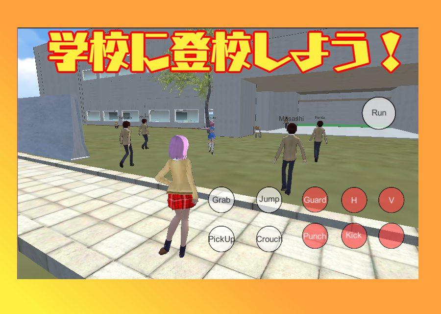 School Fight Simulatorのスクリーンショット_1