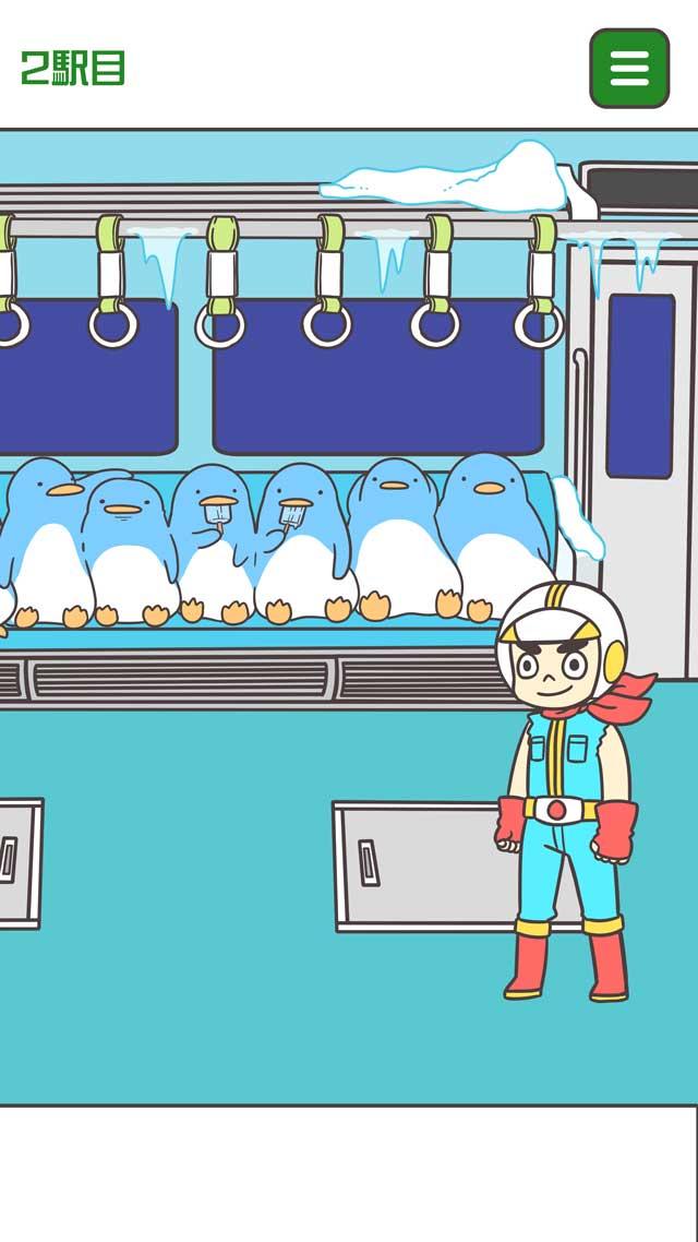 電車で絶対座るマン-脱出ゲームのスクリーンショット_2