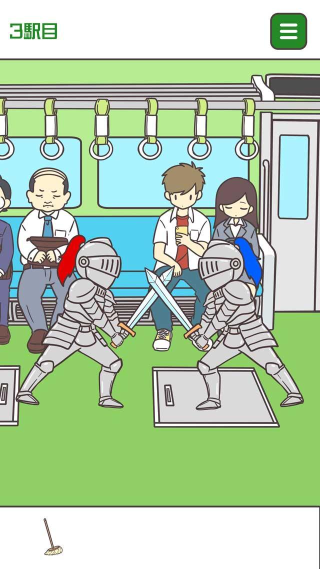 電車で絶対座るマン-脱出ゲームのスクリーンショット_3