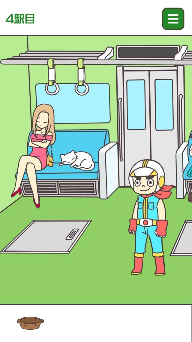 電車で絶対座るマン-脱出ゲームのスクリーンショット_4
