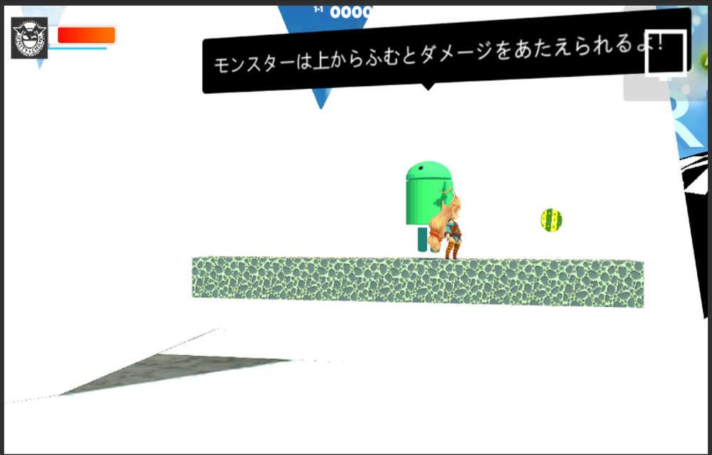 ゆにプレイのスクリーンショット_4