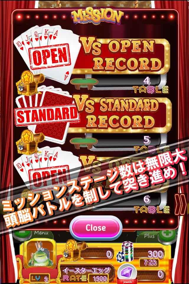天才ポーカーのスクリーンショット_4