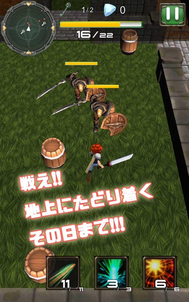 RPG そらのしたのスクリーンショット_1