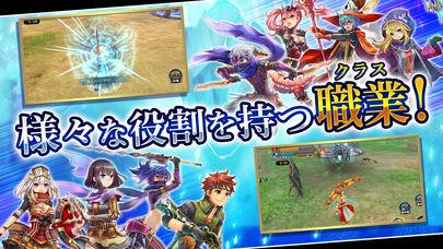 Fantasy Earth Genesisのスクリーンショット_3