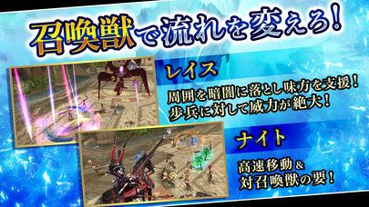 Fantasy Earth Genesisのスクリーンショット_4