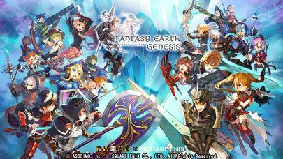 Fantasy Earth Genesisのスクリーンショット_5