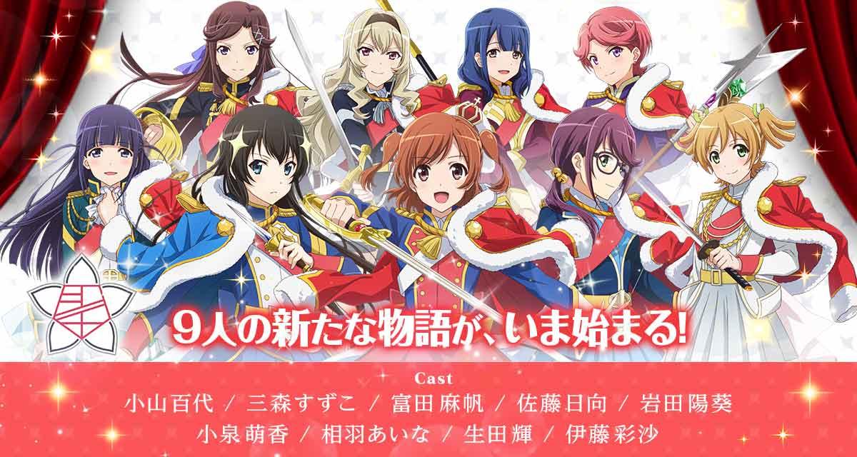 少女☆歌劇 レヴュースタァライト -Re LIVE-のスクリーンショット_4