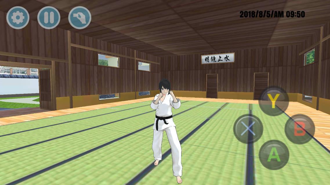 High School Simulator 5のスクリーンショット_4