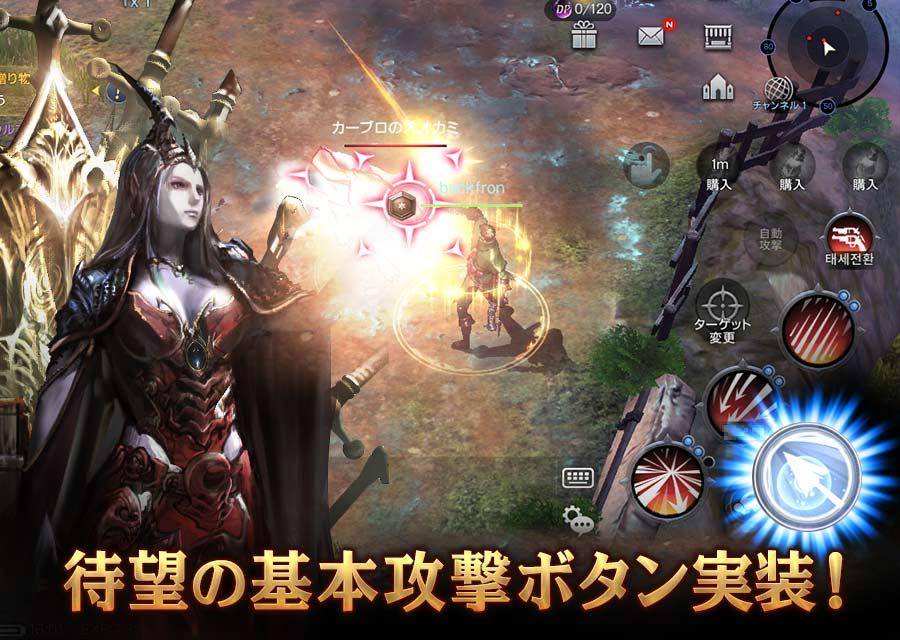 ロードオブロイヤルブラッド MMORPGのスクリーンショット_3