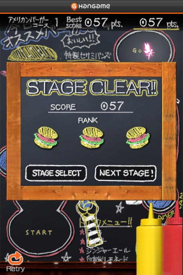 イライラボード by Hangameのスクリーンショット_4
