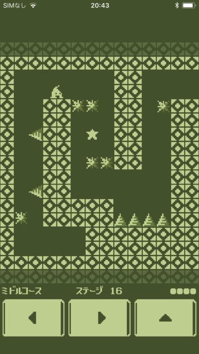 スライムルームのスクリーンショット_5