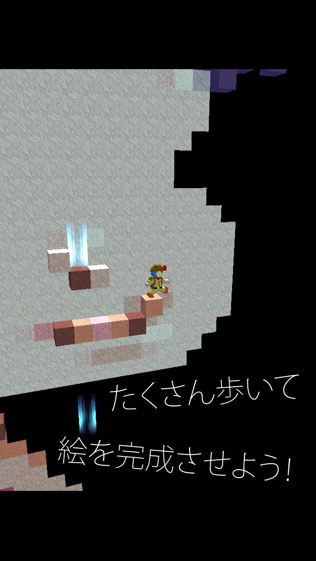 -脱出-お絵かきダンジョン2のスクリーンショット_3