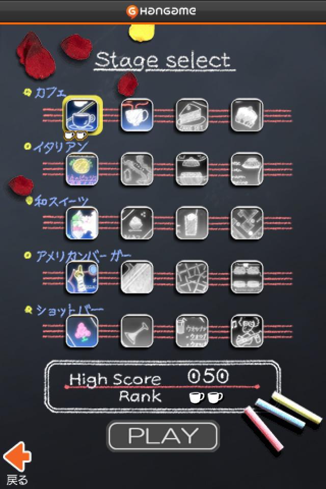 イライラボード by Hangameのスクリーンショット_5