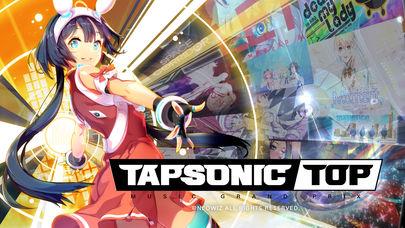 TAPSONIC TOP -タップソニックトップ-新作音ゲーのスクリーンショット_1