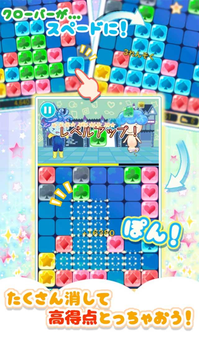 爽快パズル『くるぽん』のスクリーンショット_3