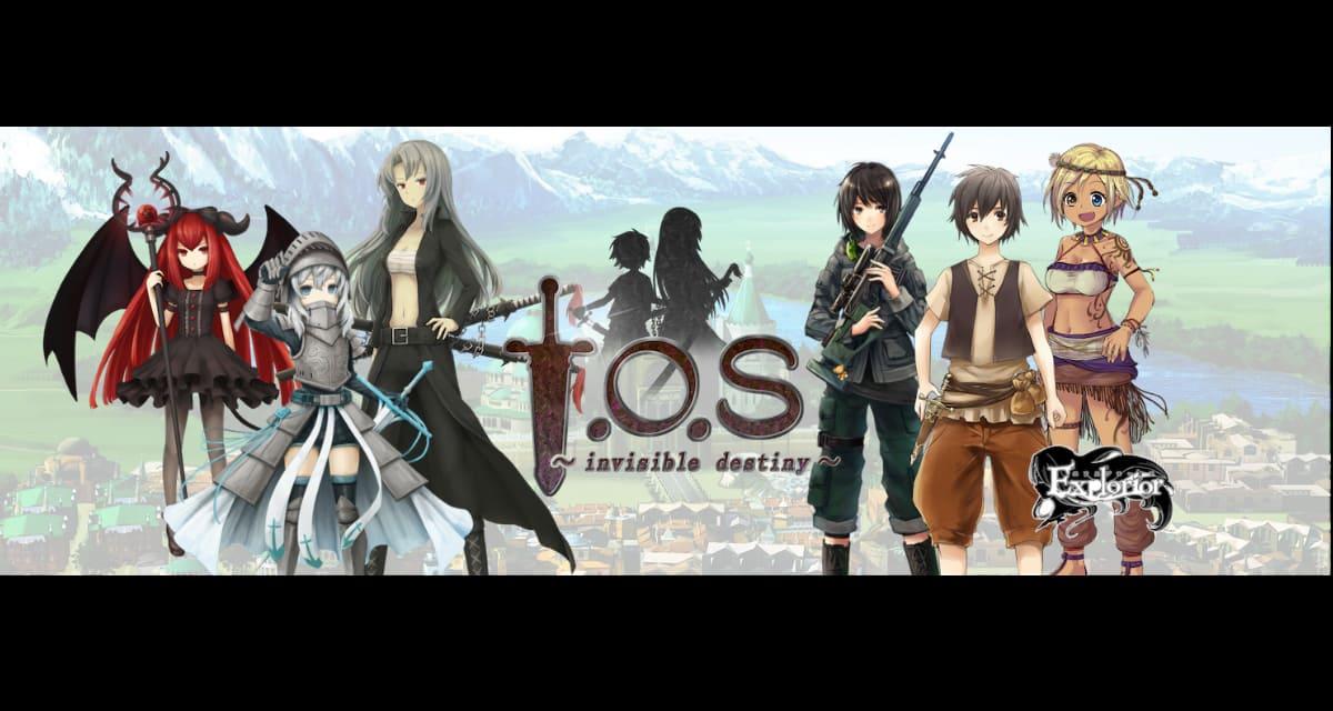 t.o.s 〜invisible destiny〜のスクリーンショット_1