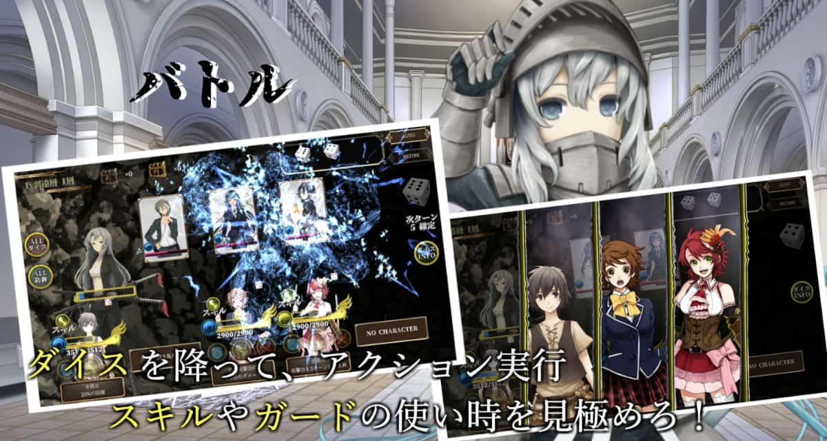 t.o.s 〜invisible destiny〜のスクリーンショット_2