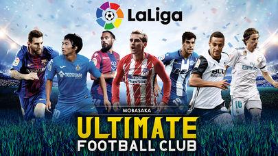 モバサカ Ultimate Football Clubのスクリーンショット_1