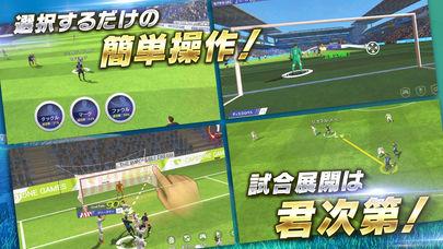 モバサカ Ultimate Football Clubのスクリーンショット_4