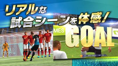 モバサカ Ultimate Football Clubのスクリーンショット_5