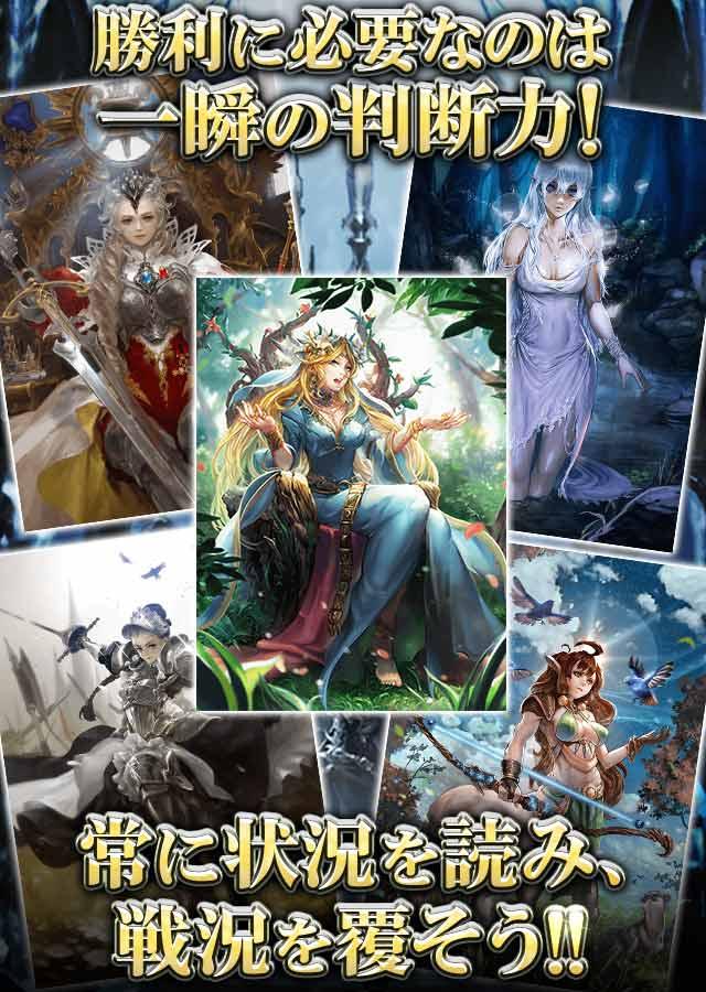 【3万人突破】カード&ダークネス ラストグノウシアのスクリーンショット_3
