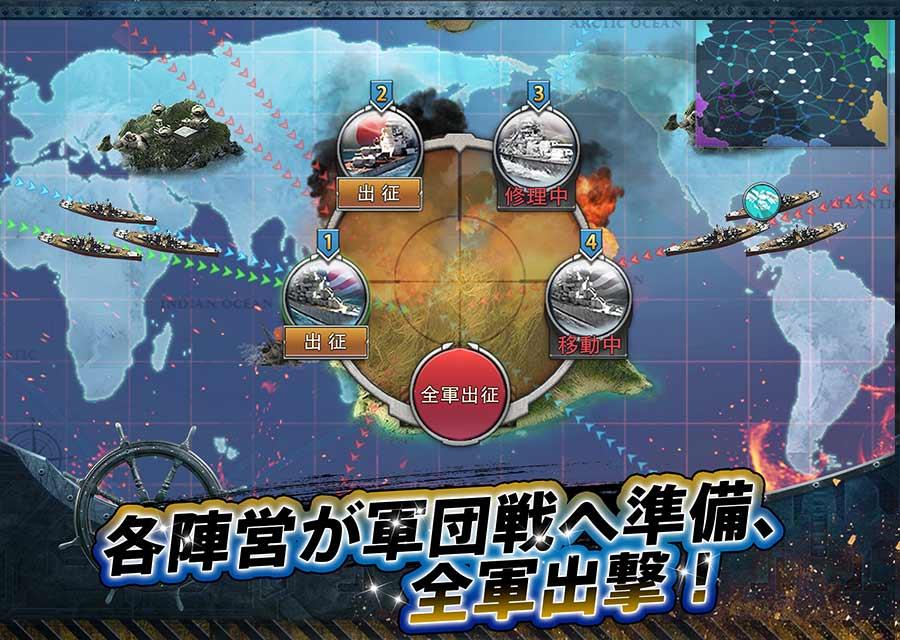 連合艦隊コレクションのスクリーンショット_3