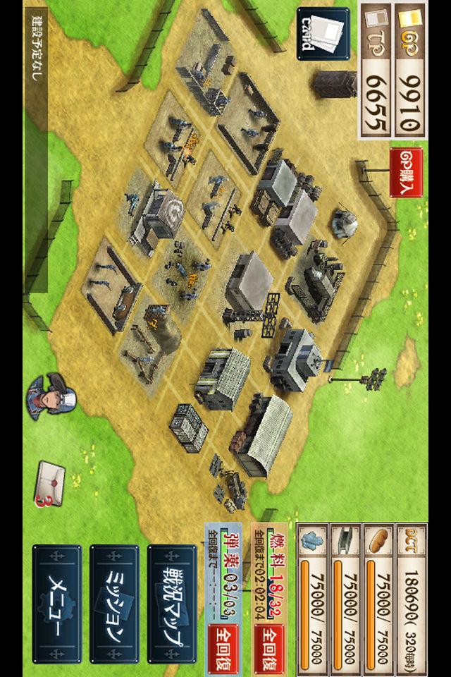 戦場のヴァルキュリアDUELのスクリーンショット_4