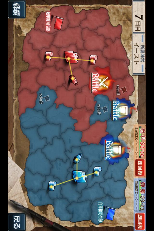 戦場のヴァルキュリアDUELのスクリーンショット_5