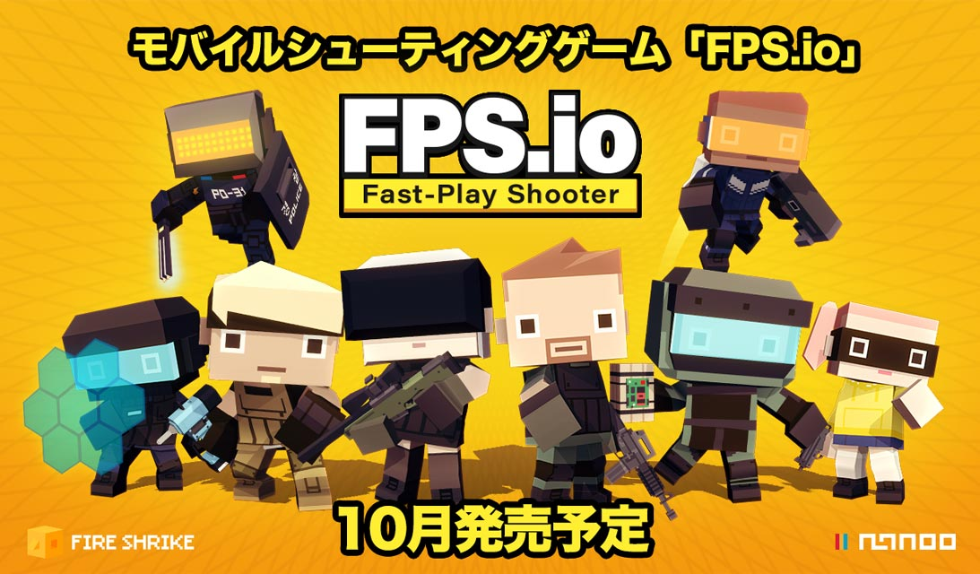 FPS.ioのスクリーンショット_1