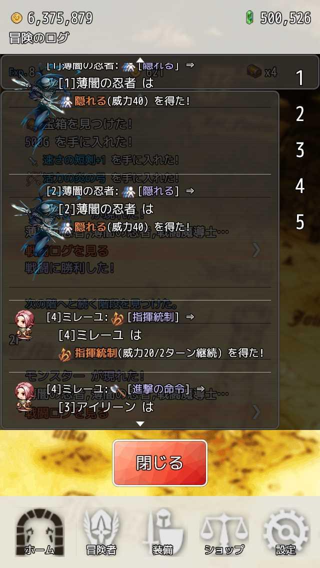 放置RPG:HoutiMeiQのスクリーンショット_4