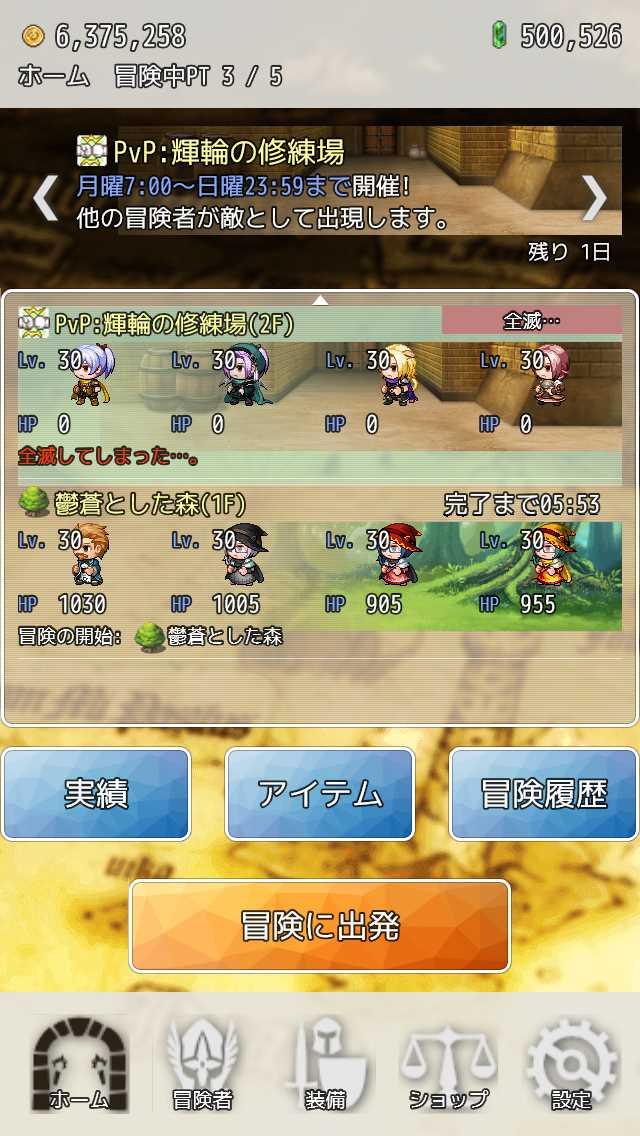 放置RPG:HoutiMeiQのスクリーンショット_2