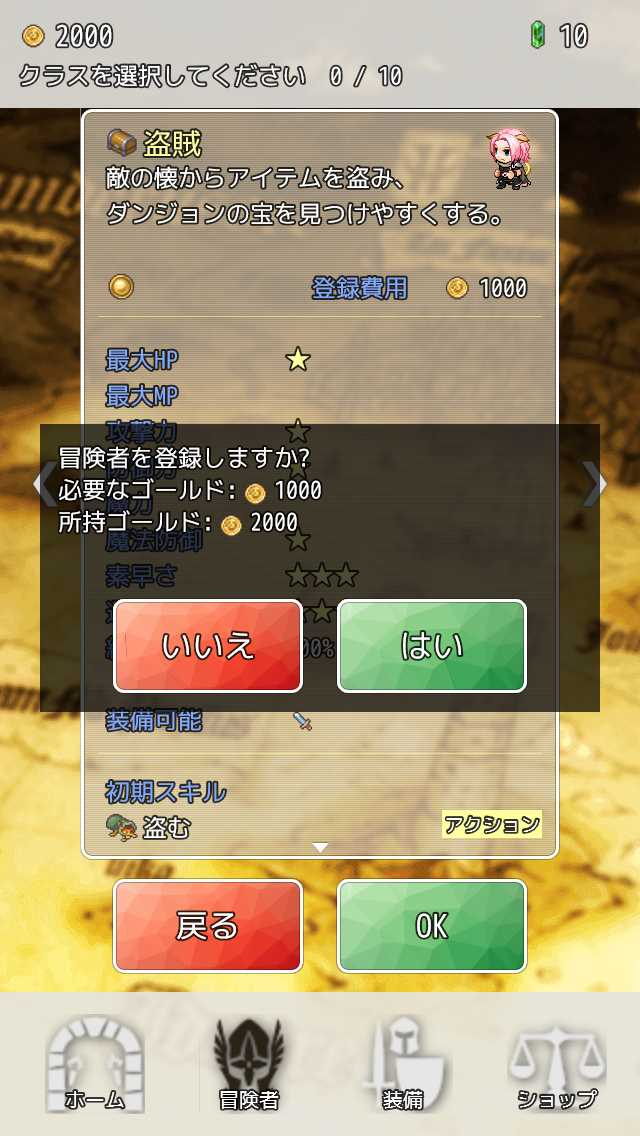 放置RPG:HoutiMeiQのスクリーンショット_3