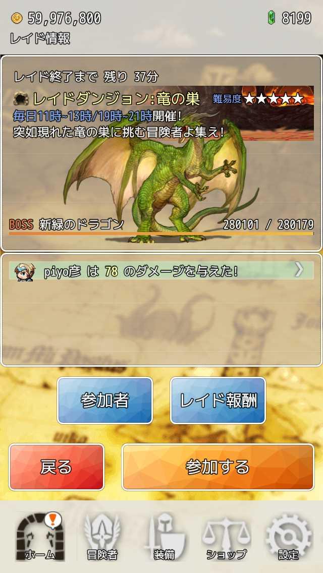 放置RPG:HoutiMeiQのスクリーンショット_5