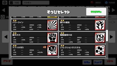 パクポンのスクリーンショット_3