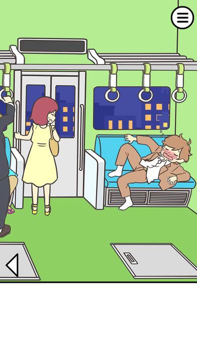 電車で絶対座るマン-脱出ゲームのスクリーンショット_5