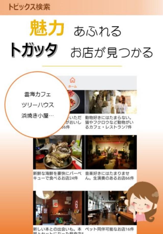グルメアプリ 名店ドン Reのスクリーンショット_4