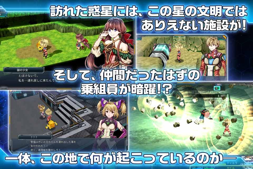 RPG ディメンションクロスのスクリーンショット_2